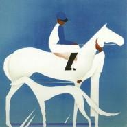 «Equitations» (l'art et la manière de monter à cheval, XVIe-XXe s.) expo : 28 Juin au 11 Novembre)
