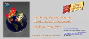 VOEUX 2017 reseau Normand 2