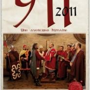 Docu-fiction en DVD : naissance de la Normandie